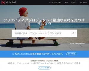 adobe-stock1