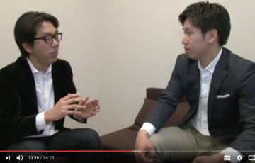 起業家対談荻窪コンサルタントエキスパート