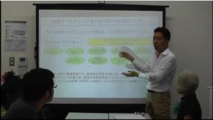 動画マーケティングセミナーコンサルタント伊藤剛志プロフェッショナル集客ブランディング