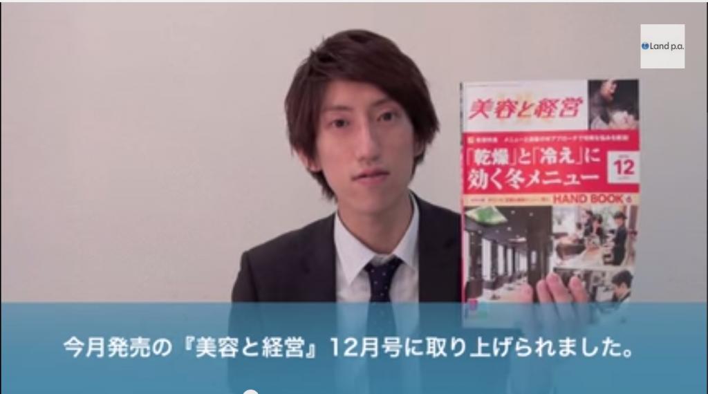 Q&A動画