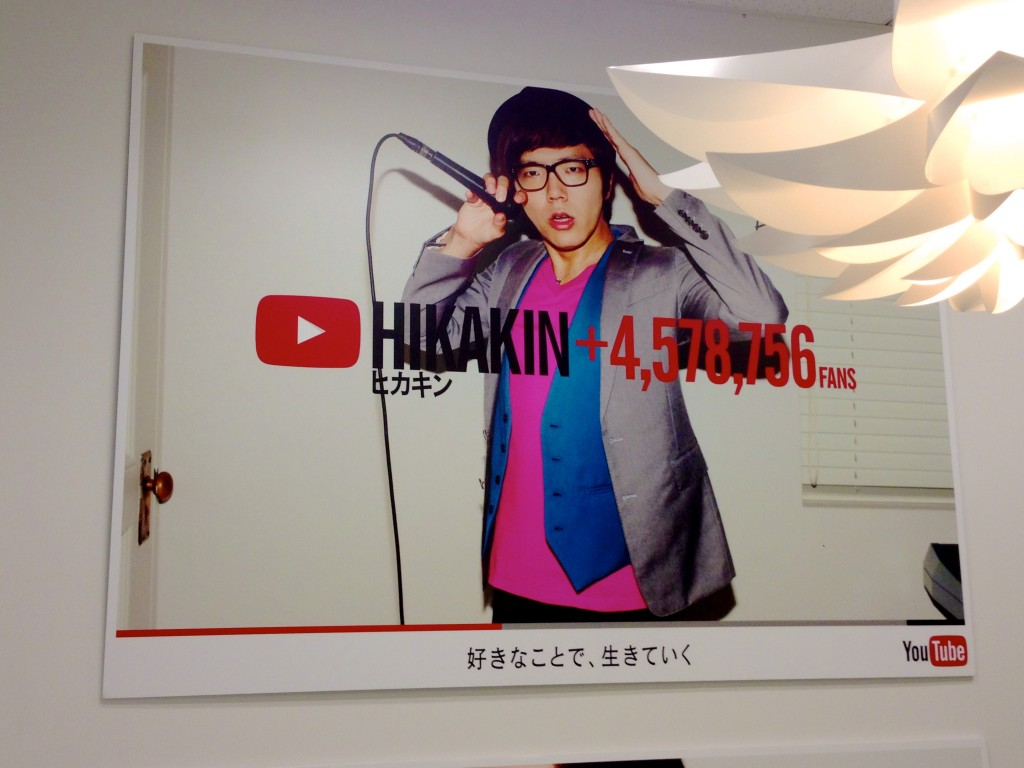 ユーチューバーヒカキンUUUMプロダクション動画