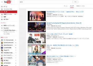 YouTube人気動画の調べ方