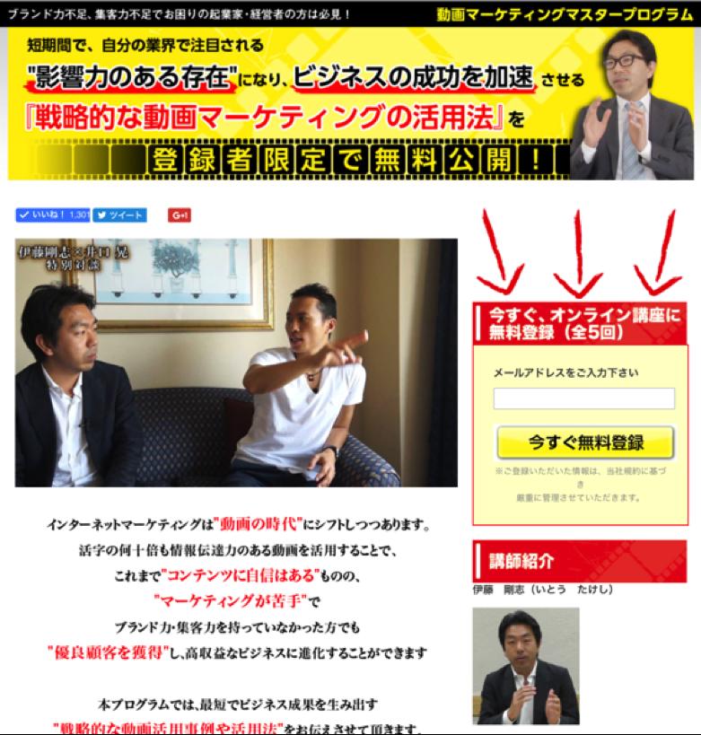 2_05_オンライン講座
