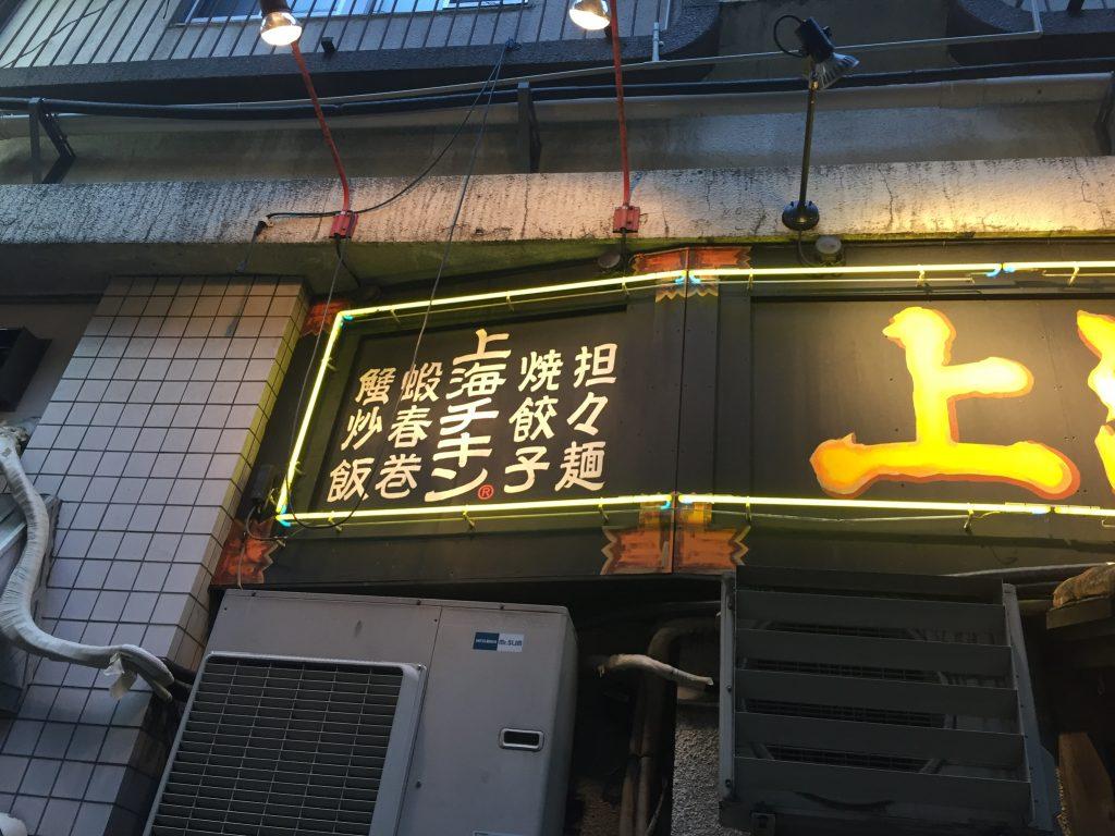 04_担々麺屋の強み