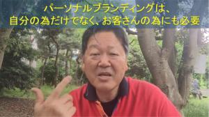 日本プレゼンテーション協会理事長高野セミナーファシリテーション動画伊藤剛志コンサルタントソーシャルメディアSNS