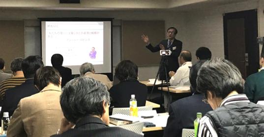 一流の稼げるセミナー講師への道セミナー山口伸一箱田忠昭