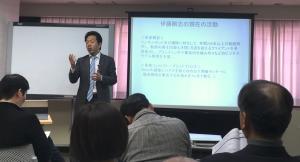 セミナー集客の成功法則コンサルタントセミナー講師伊藤剛志