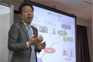 セミナー伊藤剛志講師コンサルタント集客動画SNS