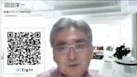 Zoomプロフィール画像バーチャル背景名刺オンラインエイト