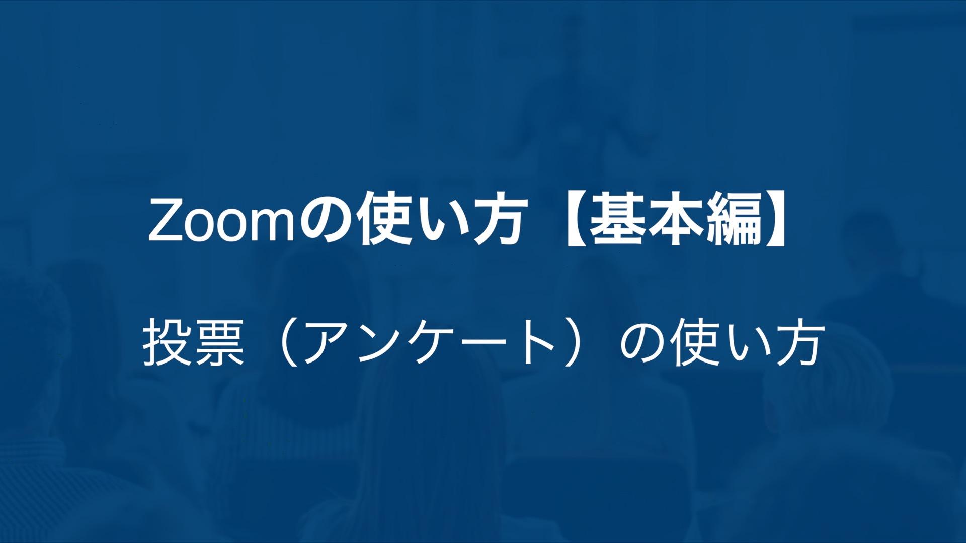 マニュアル Zoom Zoom日本語クイックマニュアル(PCユーザー用)