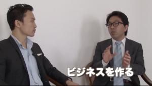 プロフェッショナル起業家対談 伊藤剛志×エキスパートコーチ井口晃「エキスパートビジネス」