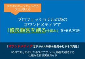 ebook表紙