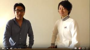 起業家疲労回復コンサルタント久保さん対談インタビュー