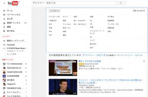 YouTube検索で人気動画を確認する方法フィルタ機能