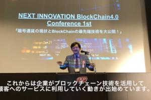 仮想通貨ブロックチェーンblockchain坂本善博資産工学研究所