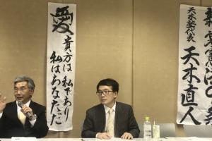 天木塾第三回天木直人鈴木宣弘TPP講演セミナー