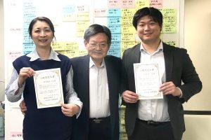 坂本善博コンサルタントファシリテーターナレッジファシリテーション養成講座セミナー