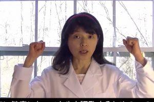 YouTube松本明子先生機能性医学予防医学健康コンサルタント